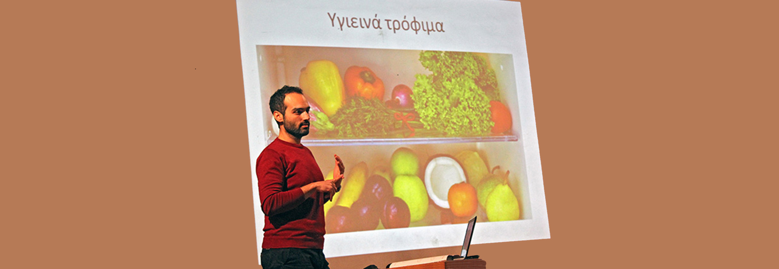 Στυλιανός Κάρλος Διαιτολόγος Διατροφολόγος Χίος